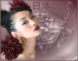 Les 7 - Japanse vrouw