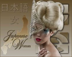 Les 35 – Japanese woman